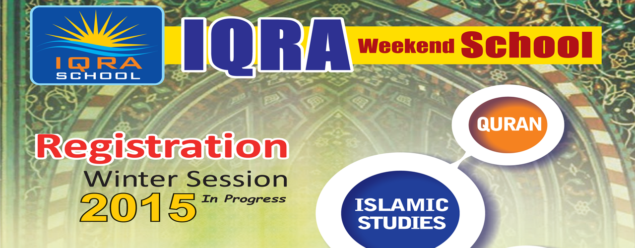 IQRA School - A Project Of ICNA Edmonton
