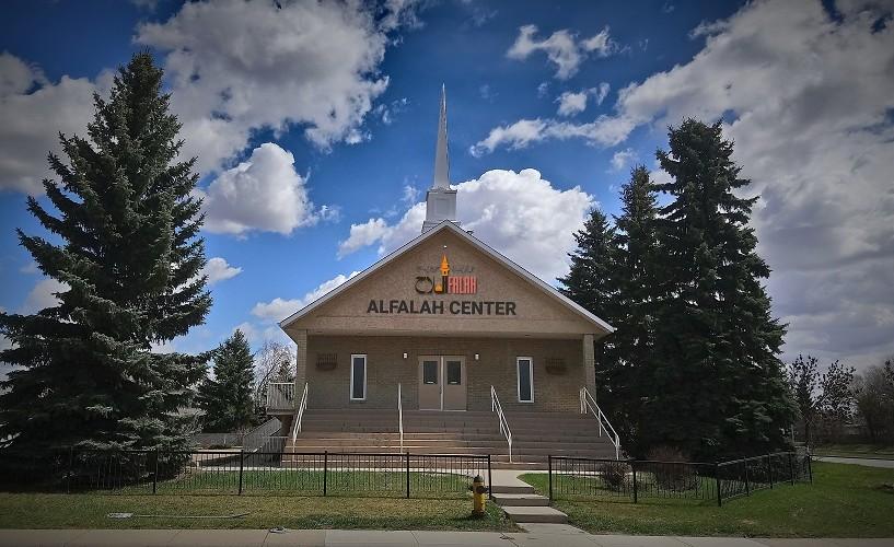 Al- Falah Masjid - A Project of ICNA Edmonton.